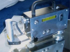 Filmrequisite Laser